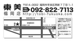 地図web用