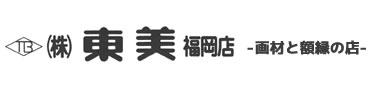 株式会社東美